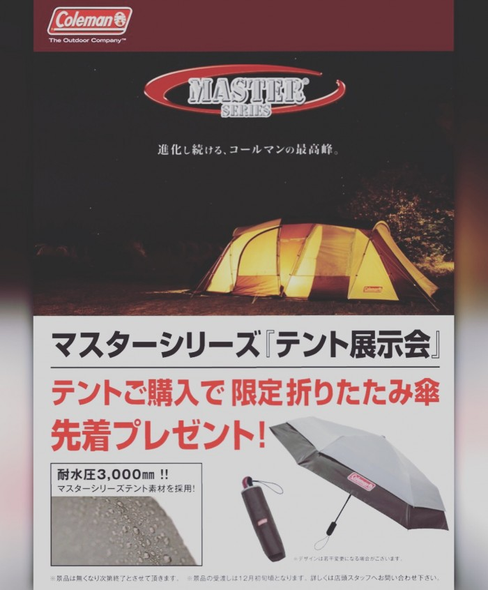 IMG_5268-mastergasa-madaaru3-h30-1-12
