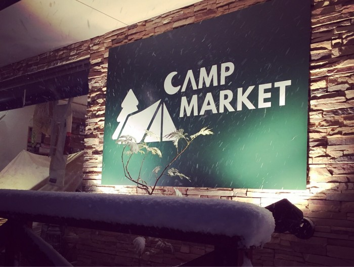 IMG_5323-camp-market-snow2-h30-1-22