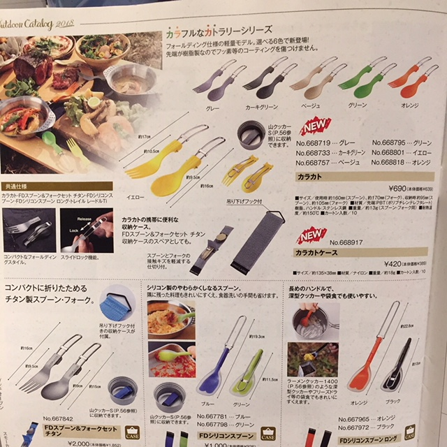 IMG_5547-uniflame-catalog2018-5-h30-3-9