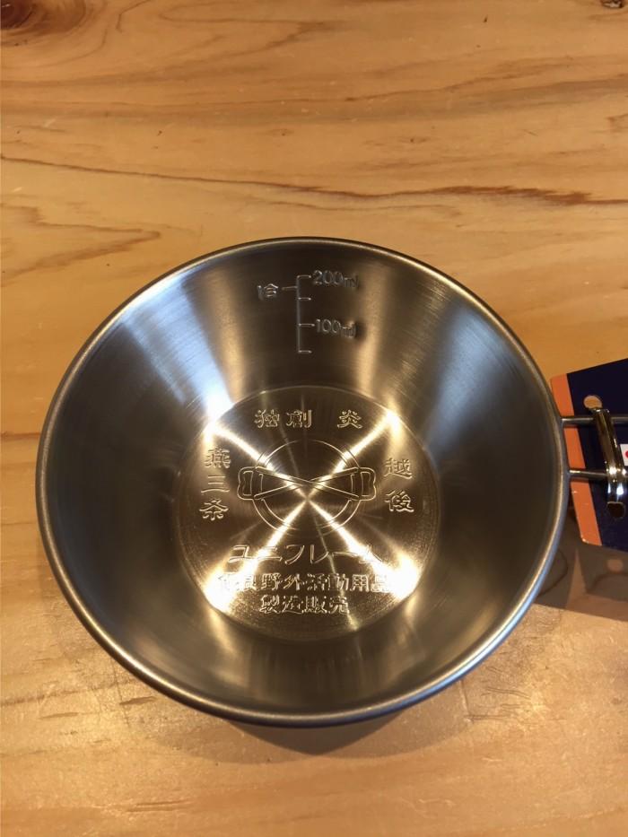 IMG_5634-tsubame-sanjo-2-sierra-cup