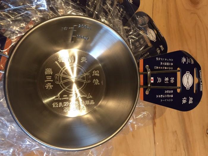 IMG_5640-tsubame-sanjo-1-sierra-cup