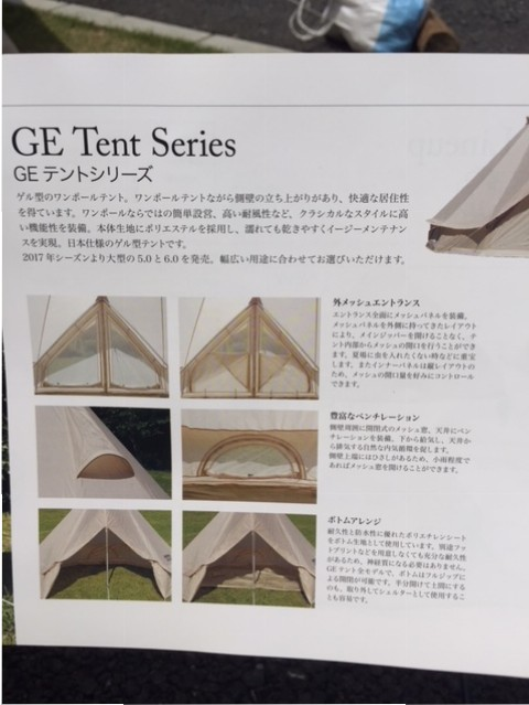 IMG_5849-newtral-outdoor-ge-tent-5-h30-5-11