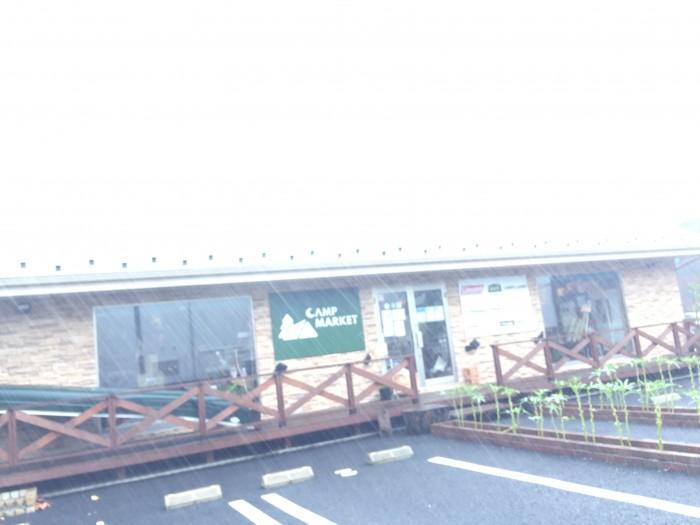 IMG_6328-taifu-chokugeki-h30-7-28