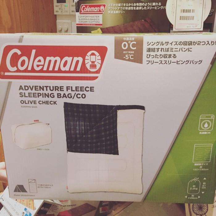 IMG_6744-coleman-nebukuro-olive-3-h30-9-28