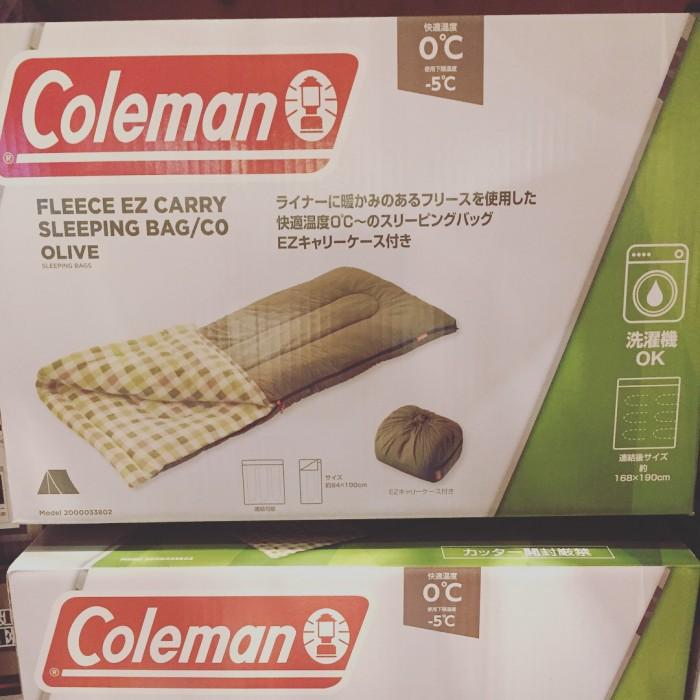 IMG_6746-coleman-nebukuro-olive-2-h30-9-28