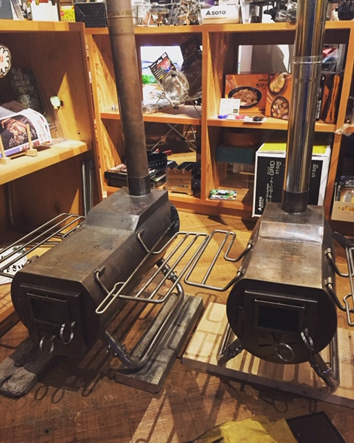IMG_6784-g-stove-3-h30-10-6
