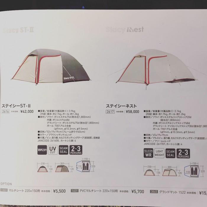8C1900EF-E7F1-4955-A9DB-476EE13C1841