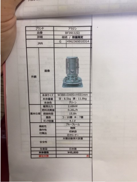 D89062A6-E95C-43FE-8586-786D9C4C88FC